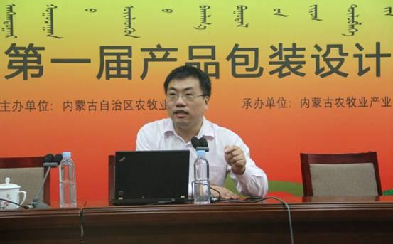 供应链事业群副总经理周耀-协会新闻 2014年协会新闻 内蒙古农牧业