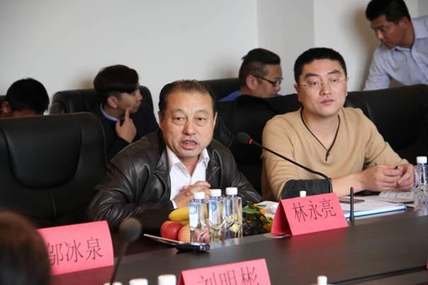内蒙古农牧业产业化龙头企业协会执行会长林永亮主持会议.JPG