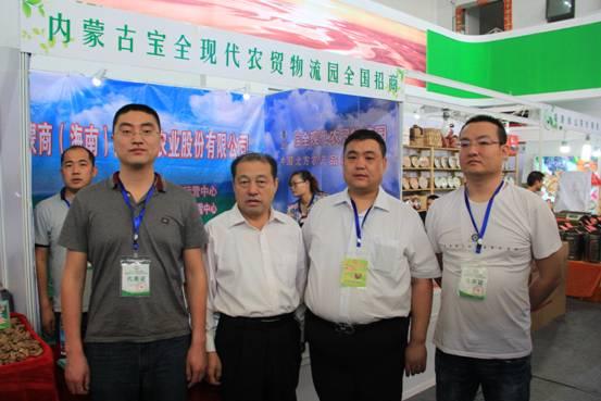 内蒙古农牧业产业化龙头企业协会赴海南进行农业休闲观光考察纪实