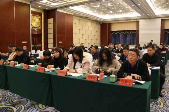 全区所属商会党组织负责人专题培训班开班