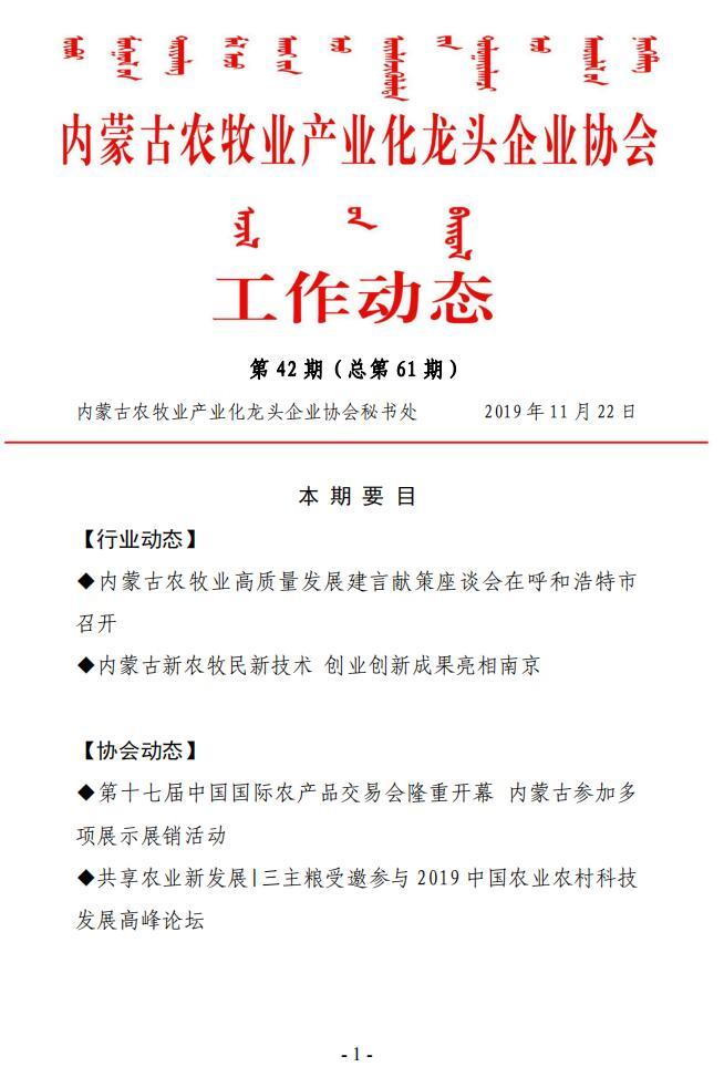雷竞技app官网-类似雷竞技-雷竞技raybet提现工作动态第42期(总第61期)