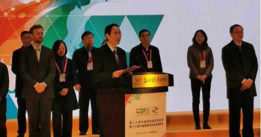 第二十届中国绿色食品博览会、第十三届中国国际有机食品博览会在郑州盛大开幕