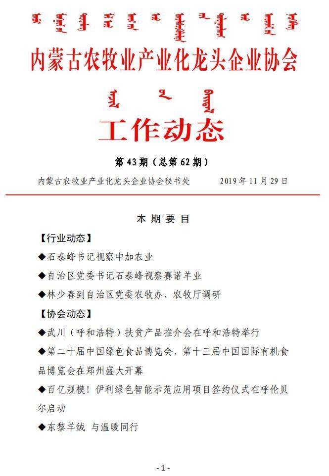 雷竞技app官网-类似雷竞技-雷竞技raybet提现工作动态第43期(总第62期)
