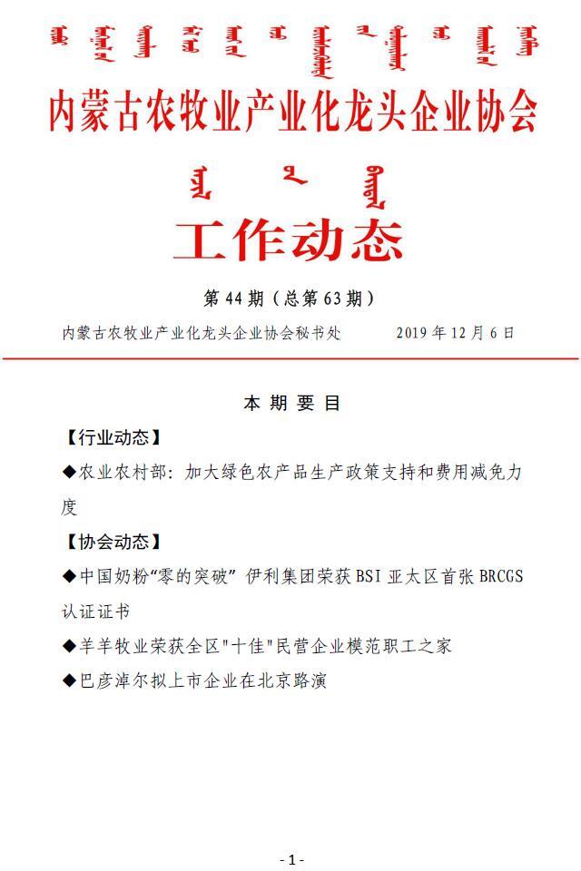 雷竞技app官网-类似雷竞技-雷竞技raybet提现工作动态第44期(总第63期)