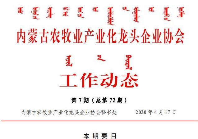 雷竞技app官网-类似雷竞技-雷竞技raybet提现工作动态第7期(总第72期)