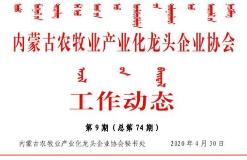 雷竞技app官网-类似雷竞技-雷竞技raybet提现工作动态第9期(总第74期)