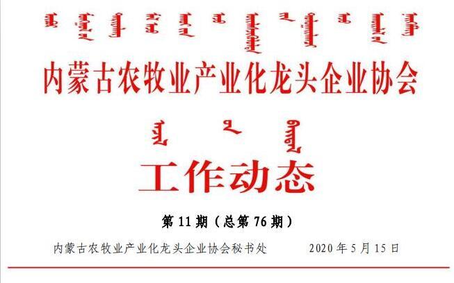 雷竞技app官网-类似雷竞技-雷竞技raybet提现工作动态第11期(总第76期)