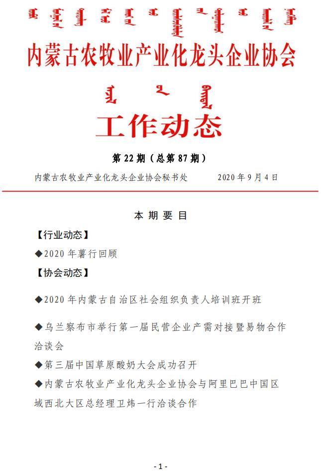 雷竞技app官网-类似雷竞技-雷竞技raybet提现工作动态第22期(总第87期)