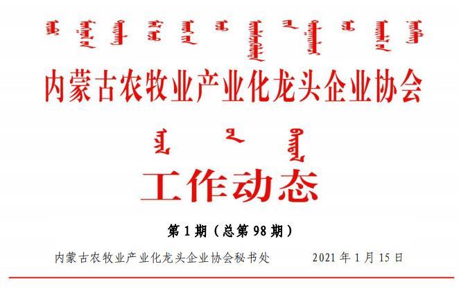 雷竞技app官网-类似雷竞技-雷竞技raybet提现工作动态第1期(总第98期)