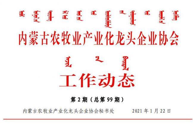 雷竞技app官网-类似雷竞技-雷竞技raybet提现工作动态第2期(总第99期)